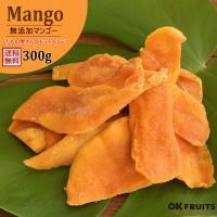 ■商品の特徴:熱帯果物の王様と讃えられるマンゴーは、βカロチン フラボノイド ビタミンA・C 鉄分な...