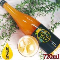 沖縄県産のトロピカルパイナップル果汁を100%贅沢に使用し、パイナップルのおいしさをそのままジュース...