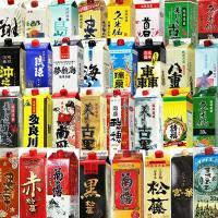 【ご利用のお客様へのご連絡】 久米島の久米仙、比嘉酒造残波の取り扱いがなくなりました。どうぞよろしく...
