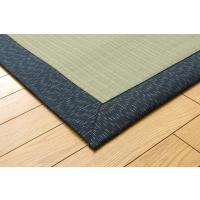 い草ラグ カーペット 国産 F蔵 ブルー 約200×250cm 裏:ウレタン張り|okitatami