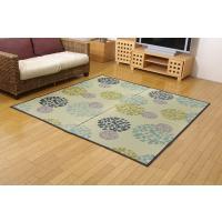 い草 ラグ カーペット 2畳 国産 袋織 ハナガラ ブルー 約191×191cm|okitatami