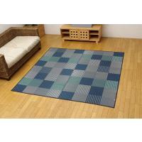 い草 ラグ カーペット 2畳 国産 モダン 袋織 京刺子 ブルー 約191×191cm|okitatami