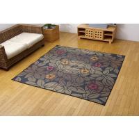 い草 ラグ カーペット 6畳 国産 袋織 なでしこ ブラック 江戸間6畳 約261×352cm|okitatami