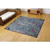 い草 ラグ カーペット 4.5畳 国産 袋織 なでしこ ブルー 江戸間4.5畳 約261×261cm|okitatami