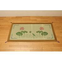 仏前 イグサ 純国産 袋織 い草御前 ござ 蓮の花 約88×180cm|okitatami