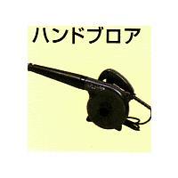 簡易 風呂 入浴 介護 コーシン快護おふろ セットI|okitatami|03