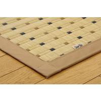 い草 ラグカーペット 10畳 国産 掛川織 スウィート 江戸間10畳 約435×352cm