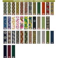 畳 へりつき 天然い草  リビング畳 桜 1枚 最高級畳表 へり選択可|okitatami|04