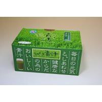 い草の青汁 3.0グラム30包×2箱定期コース|okitatami