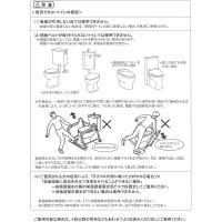 据え置き型 トイレの手すり 折りたたみタイプ イーストアイ|okitatami|02