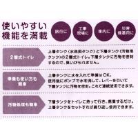 パスポート・ポータブル水洗トイレ 8Lタイプ P8L|okitatami|02