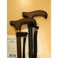 ステッキAJ ブラック ブラウン 伸縮杖 お得な2本セット|okitatami