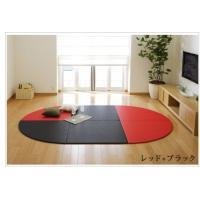 畳 へりなし カラー東レ敷楽彩美 レッド3枚+ブラック3枚 楕円形セット|okitatami