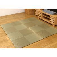 畳 国産 ユニット畳 シンプルノア ブラウン 82×82×1.7cm 4枚1セット 軽量タイプ|okitatami