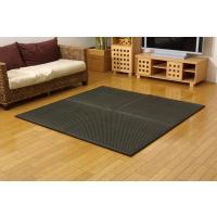 畳 薄畳 ユニット畳 フレア ブラック 82×82×2.3cm 6枚1セット 中材:低反発ウレタン+フェルト|okitatami