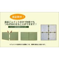 畳 薄畳 ユニット畳 フレア 82×82×2.3cm 4枚 ナチュラル2枚 ブラック2枚 1セット|okitatami|02