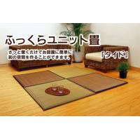 畳 ユニット畳 薄畳 タイド ベージュ 82×82×2.3cm 4枚1セット 中材:低反発ウレタン+フェルト|okitatami