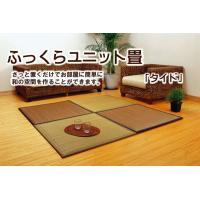 畳 ユニット畳 薄畳 タイド 82×82×2.3cm 4枚 ベージュ2枚 ブラウン2枚 1セット 中材:低反発ウレタン+フェルト|okitatami
