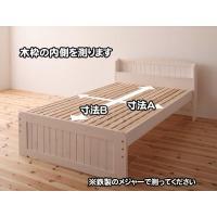ベッド用畳 セミダブル ダブル 畳のみ  長さ200cm×幅200cmまで 2枚しあげ 厚み2.5cmオーダーサイズ|okitatami|02