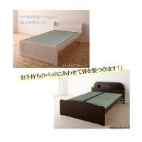 畳マットレス 畳ベッド 畳のみ シングル 長さ200cm×幅100cmまで1枚しあげ厚み5.5cm オーダーサイズ|okitatami|02