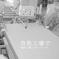 畳マットレス 畳ベッド 畳のみ シングル 長さ200cm×幅100cmまで1枚しあげ厚み5.5cm オーダーサイズ|okitatami|03