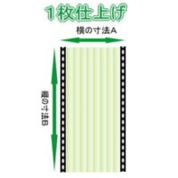 畳マットレス 畳ベッド 畳のみ シングル 長さ200cm×幅100cmまで1枚しあげ厚み5.5cm オーダーサイズ|okitatami|04