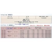 ケアスロープJジョイント台CSJ-325ケアメディックス社|okitatami|02