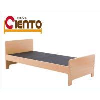 シエント / G-CT0R91N ナチュラル介護用マットレスの大きさに合わせたベッド|okitatami