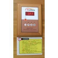 ヘルスリア・ハーフスパ 新型業務用IF-001|okitatami|04