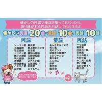 ものしりパートナー旅好き!はるちゃん おばあちゃんへのプレゼントに おしゃべり人形 okitatami 04