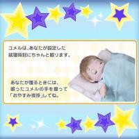 タカラトミーアーツ おはなししようね 夢の子ユメル|okitatami|09