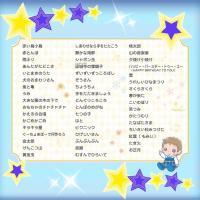 タカラトミーアーツ おはなししようね 夢の子ユメル|okitatami|10