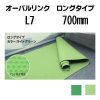 お風呂 滑り止めマット 転倒防止 高品質 オーバルリンク L7サイズ|okitatami
