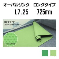 お風呂 滑り止めマット 転倒防止 高品質 オーバルリンク L7.25サイズ|okitatami