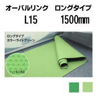 お風呂 滑り止めマット 転倒防止 高品質 オーバルリンク L15サイズ|okitatami