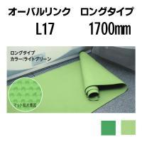 お風呂 滑り止めマット 転倒防止 高品質 オーバルリンク L17サイズ|okitatami