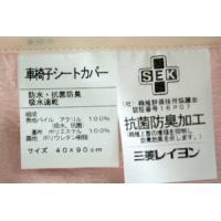 車いす カバー車椅子用カバー防水タイプ  同色2枚セット|okitatami|04