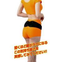 パワフルギア 腰椎固定ベルト スリム M,L コナミスポーツライフ |okitatami