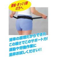 パワフルギア 腰椎固定ベルト スーパースリム Lサイズ コナミスポーツライフ 在庫限り okitatami