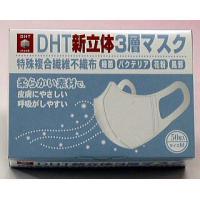 pm2.5対応MARS・花粉・微少粉塵シャットマスク Mサイズ50枚入り|okitatami