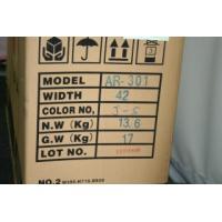 ハイブリッド ノーパンク車いす松永製作所 P-AR301B 介助アルミ42幅 J-5|okitatami|06