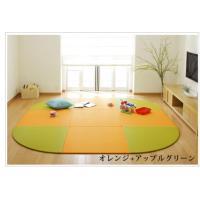 畳 へりなし カラー東レ敷楽彩美 オレンジ5枚+アップルグリーン4枚 楕円形セット|okitatami