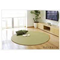 畳 へりなし カラー東レ敷楽彩美 ライトグリーン 扇タイプ4枚の円形畳|okitatami