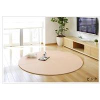 畳 へりなし カラー東レ敷楽彩美 ピンク 扇タイプ4枚の円形畳|okitatami