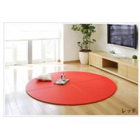 畳 へりなし カラー東レ敷楽彩美 レッド 扇タイプ4枚の円形畳|okitatami