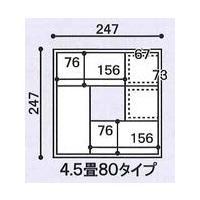 掘りごたつユニットIII型 へりなし 4.5畳80タイプ ほりごたつ 畳 ボックス 収納 高床 ユニット 高床式ユニット畳|okitatami|02