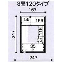 掘りごたつユニットIII型 へりなし 3畳120タイプ ほりごたつ 畳 ボックス 収納 高床 ユニット 高床式ユニット畳|okitatami|02
