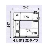 掘りごたつユニットIII型 へりなし 4.5畳120タイプ ほりごたつ 畳 ボックス 収納 高床 ユニット 高床式ユニット畳|okitatami|02