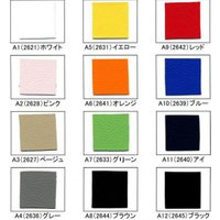 カラー クッション マット タイプA 410mm×410mm厚み15mm|okitatami
