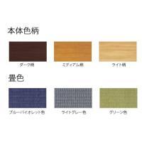 畳 ボックス 収納 高床 ユニット パナソニック NEW 畳が丘 プランNO.15 3.5畳 三方壁納まり+カットフリーボード 送料無料|okitatami|02